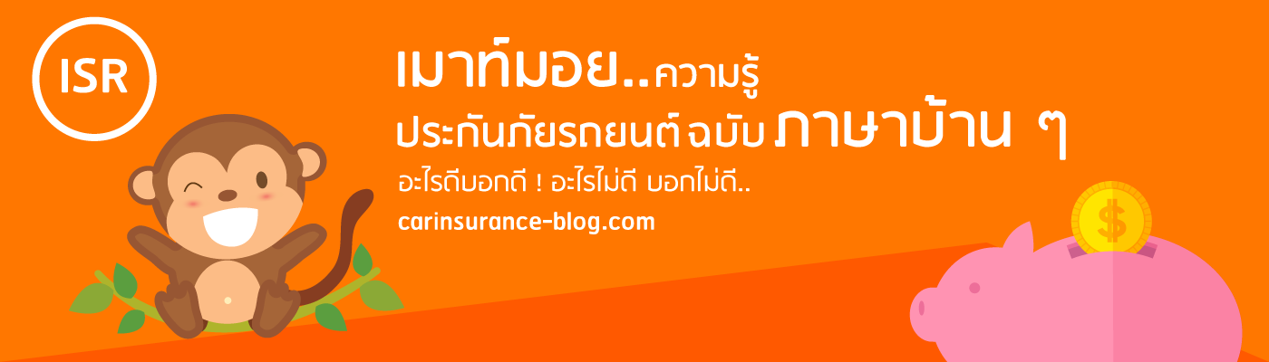 Carinsurance-blog